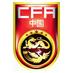 FED_CHINA_FUTBOL